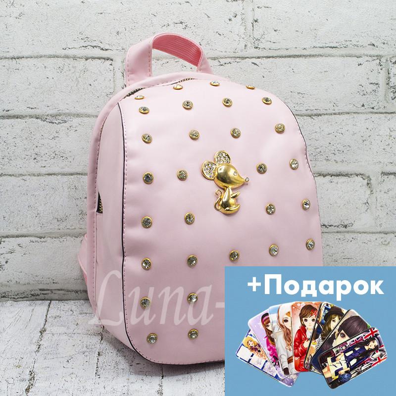 "Рюкзак ""Diamond Mickey"" 3 Цвета Розовый"