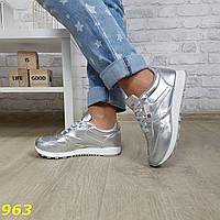 Кроссовки рибоки серебро, фото 1