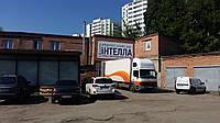 Самовывоз со склада в Харькове в условиях карантина