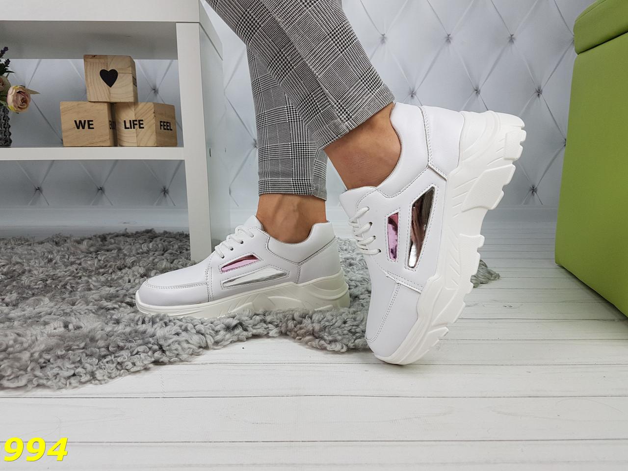 Кросівки на масивній підошві білі з дзеркальними вставками