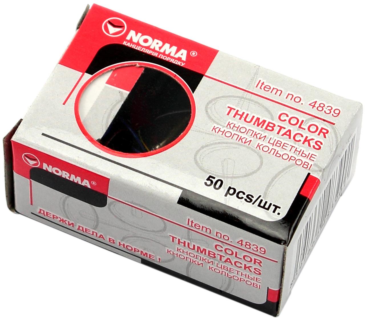 """Кнопки """"Norma"""" №4839 (50шт) кольорові,асорті(10)"""