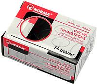 """Кнопки """"Norma"""" №4839 (50шт) кольорові,асорті(10), фото 1"""
