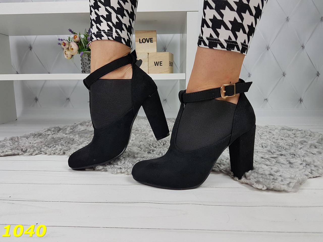 Ботинки деми на удобном каблуке с резинкой