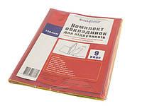 Комплект обклад. для підруч. 9кл 150мкм №113509/2515(50)