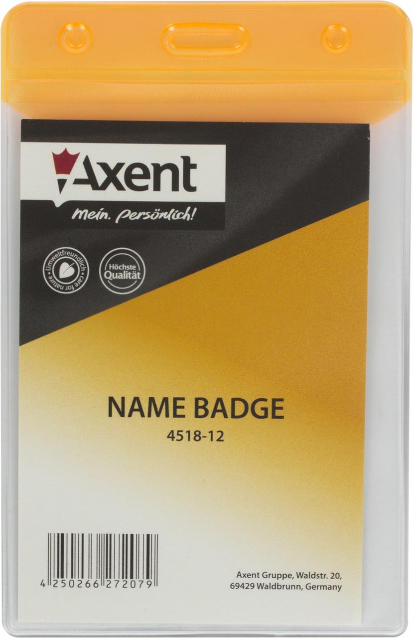 """Бейдж """"Axent"""" №4518-12 вертик. 67х98мм, матовий, помаранчевий(10)"""