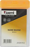 """Бейдж """"Axent"""" №4518-12 вертик. 67х98мм, матовий, помаранчевий(10), фото 1"""