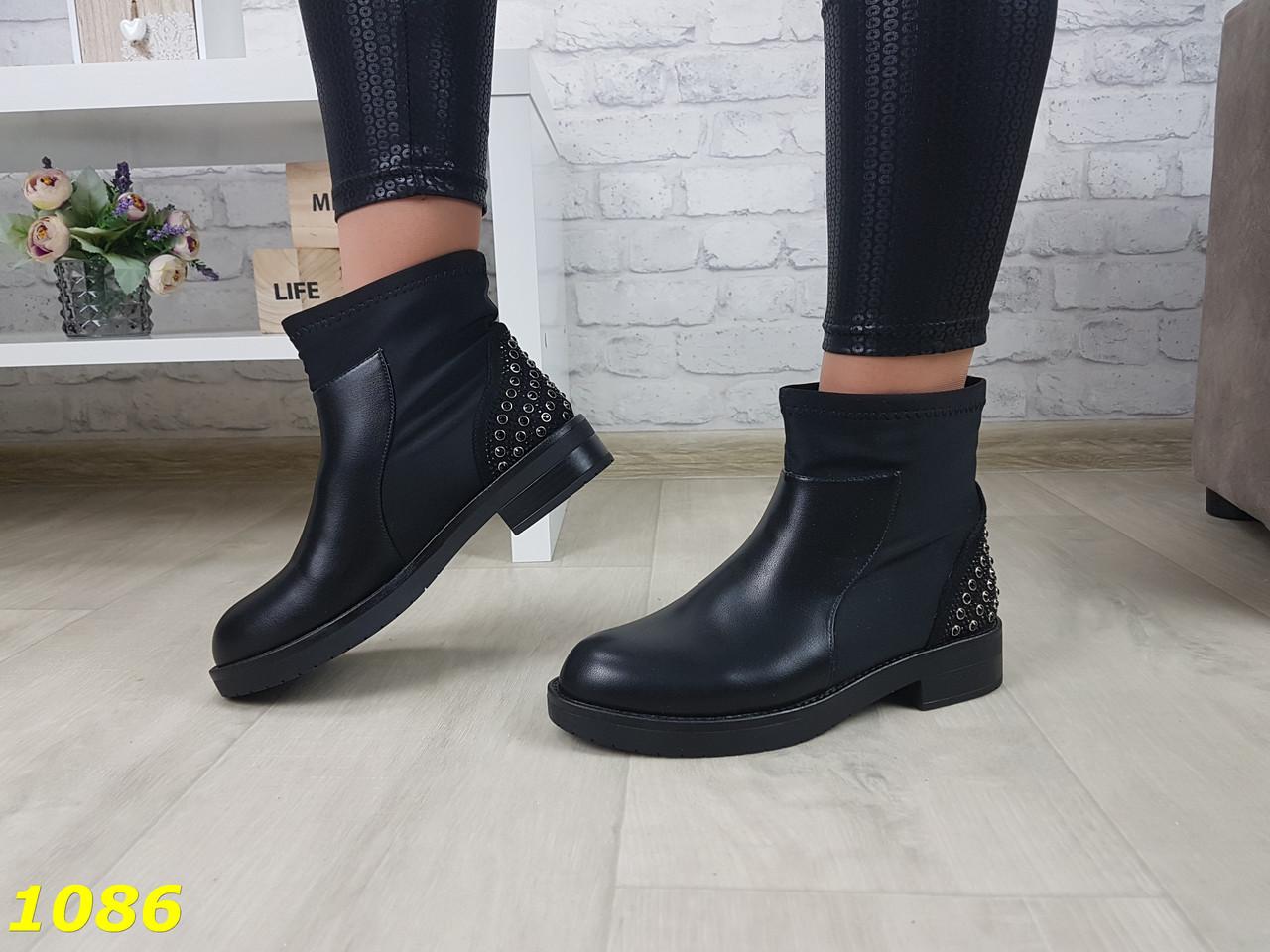 Ботинки челси деми на низком ходу черные