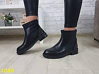 Ботинки челси деми на низком ходу черные, фото 1