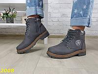 Зимние ботинки тимбер серые, фото 1
