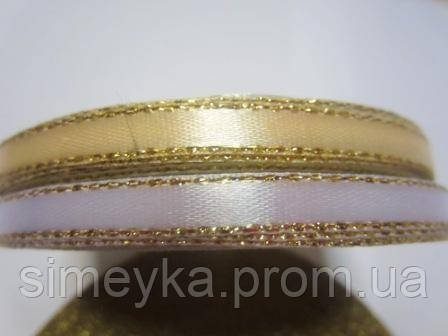 Лента атлас 0,5 см белая с люрексовой каймой. Заказ от 3 м