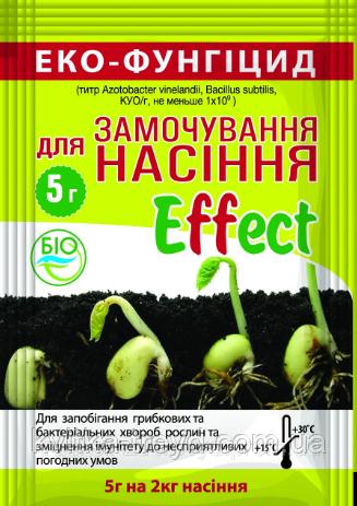 Ефект для замочування насіння 5 г