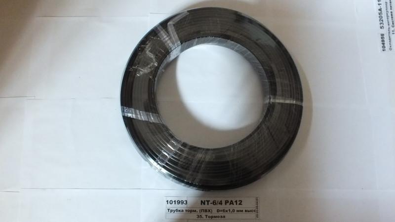 Трубка торм. (ПВХ)   D=6х1,0 мм высокого давления (СТМ S.I.L.A.) NT-6/4 PA12