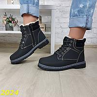 Зимние ботинки тимбер черные классические, фото 1