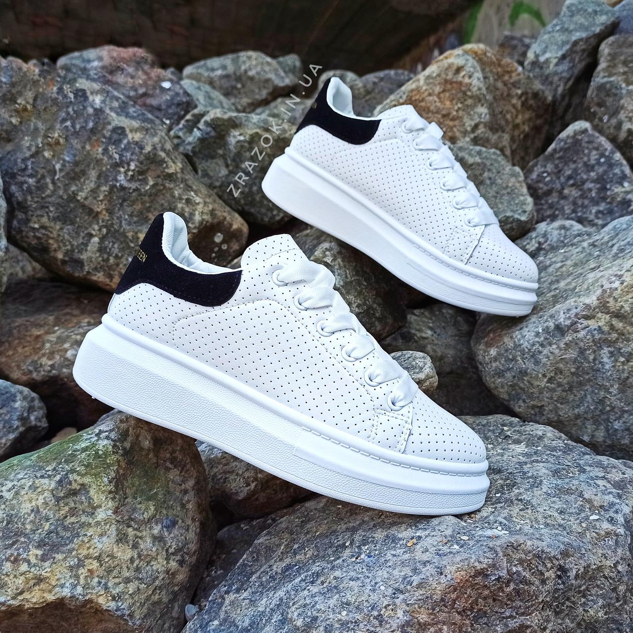 Кроссовки криперы ALEXANDER MCQUEEN |копия| белые размеры 36-41 на толстой подошве высокие кожаные перфорация