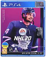 Гра NHL20 (PlayStation)