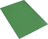 Папір кольор. A4 120г/м інт. Spectra Color Asparagus 41A (темно-зелений)(250)