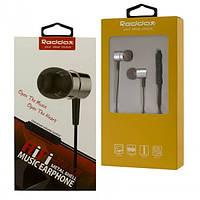 Наушники Reddax RDX-908 (микрофон, ткань) Black/silver