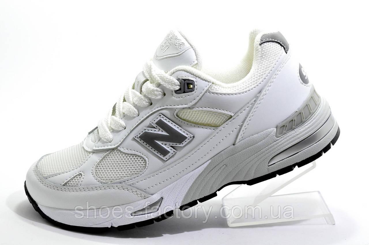 Белые женские кроссовки в стиле New Balance 991, White