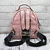 "Рюкзак ""Stones"" 3 Цвета Розовый, фото 2"