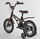 Дитячий 2-х колісний двоколісний велосипед 14 дюймів MG-14 S 325, магнієва рама, подвійні диски, ровер, фото 2
