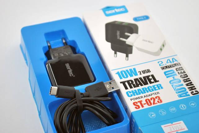 Зарядное устройство Sertec ST-023 10W/2400 mAh 2 Usb + кабель Type-C Black , фото 2