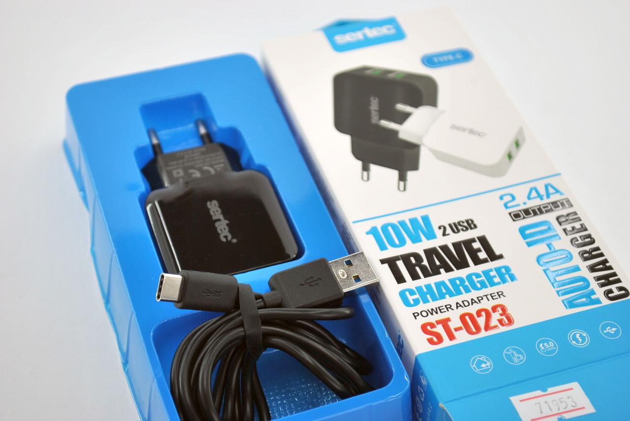 Зарядное устройство Sertec ST-023 10W/2400 mAh 2 Usb + кабель Type-C Black