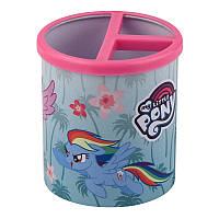 "Стакан для ручок ""Kite"" №LP19-106 круг. Little Pony(12)"
