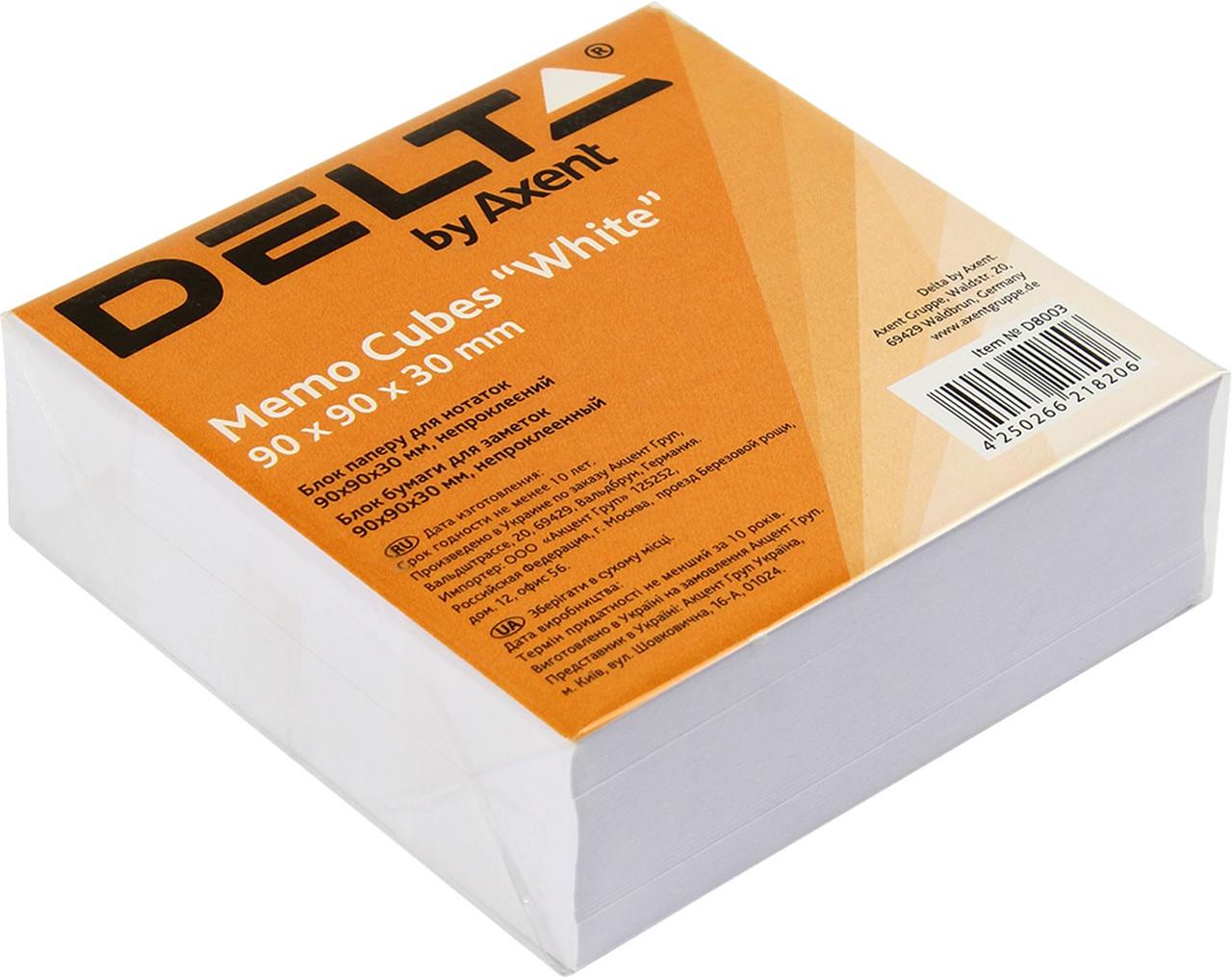 "Блок/зам. нкл 90х90мм 30мм ""Delta by Axent"" White №8003(1)(108)"