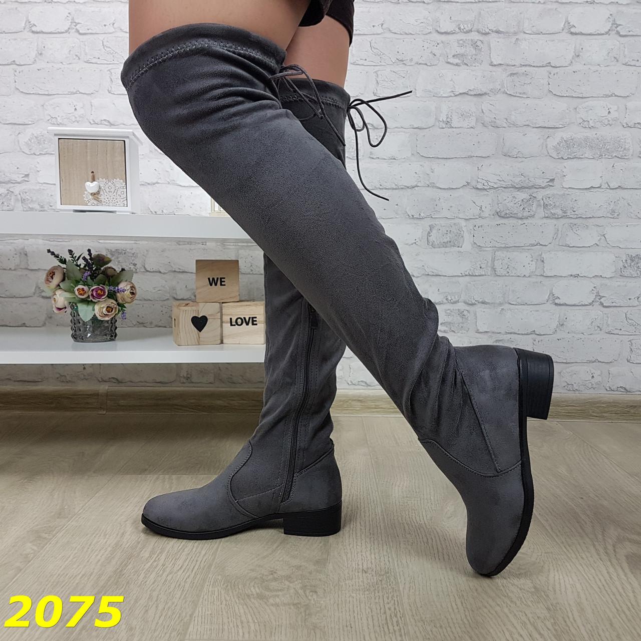 Сапоги чулки ботфорты замшевые на низком каблуке ходу серые демисезон