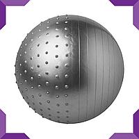 Мяч для фитнеса, фитбол 65 см комби + насос(цвета в ассортименте)