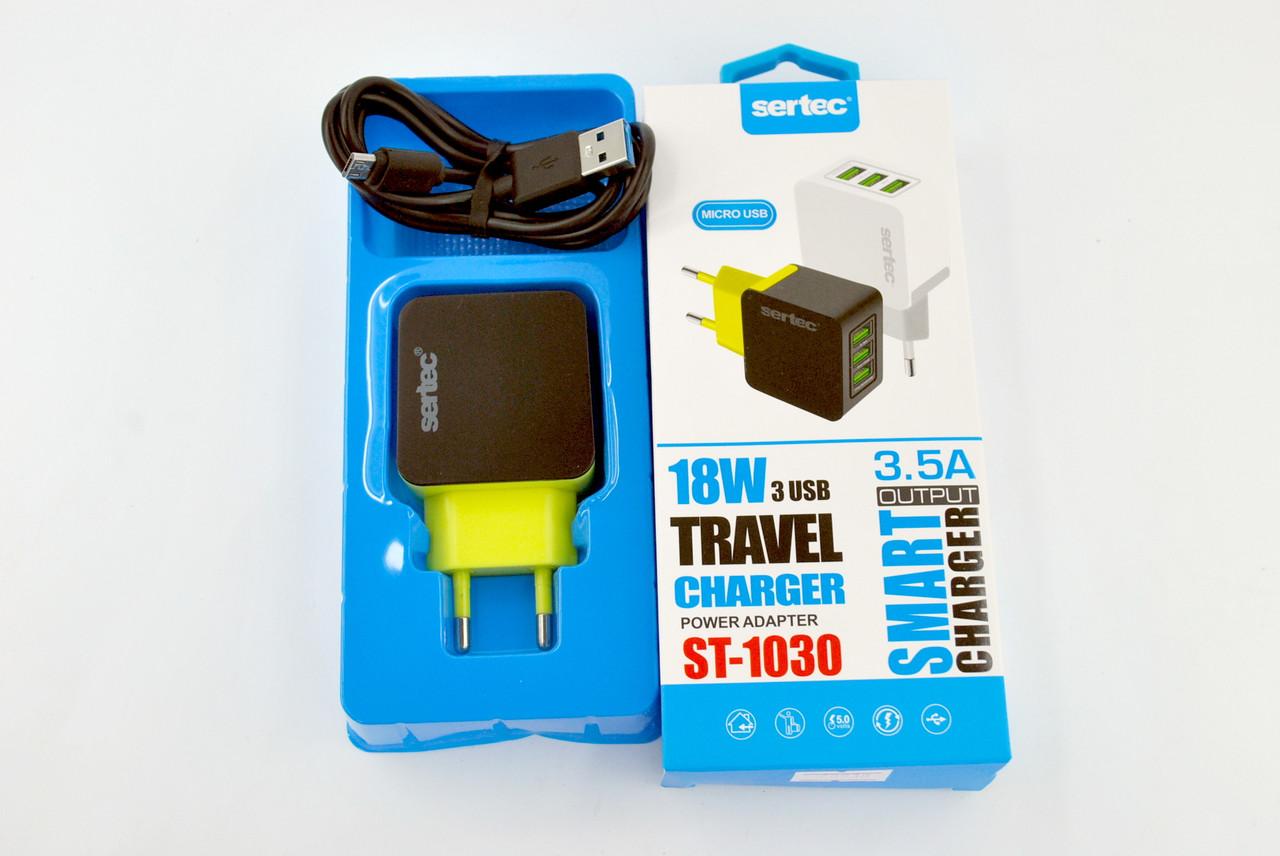 Купить Зарядные устройства для портативной техники, Зарядное устройство Sertec ST-1030 18W/3.5A 3 Usb + кабель Micro Usb Yellow/black