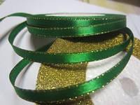 Лента атлас 0,5 см зелёная с люрексовой каймой. Заказ от 3 м