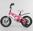 Детский 2-х колёсный двухколёсный велосипед 14 дюймов MG-14 S 706, магниевая рама, двойные диски, ровер, фото 2