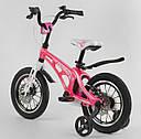 Детский 2-х колёсный двухколёсный велосипед 14 дюймов MG-14 S 706, магниевая рама, двойные диски, ровер, фото 3