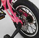 Детский 2-х колёсный двухколёсный велосипед 14 дюймов MG-14 S 706, магниевая рама, двойные диски, ровер, фото 4