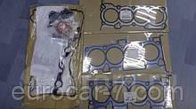 Комплект прокладок для двигателя Yanmar 4D94E, 4D94LE, 4D92E, 4D98E, 4TNE92, 4TNE98, 4TNV92, 4TNV98