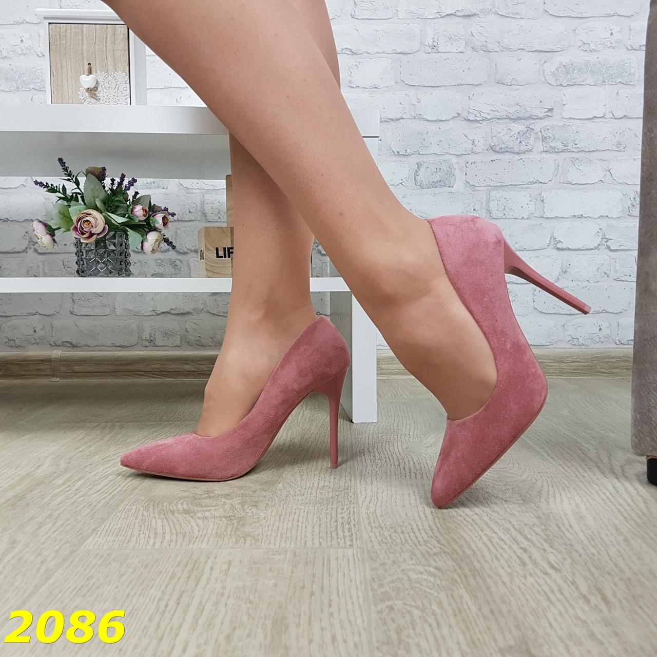 Класичні туфлі замшеві на невисокому каблуці класика пудрові
