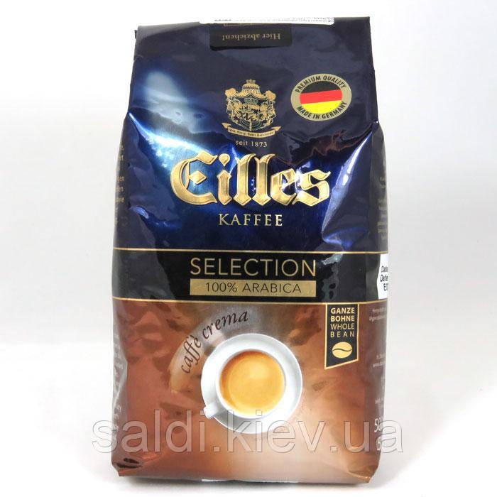 Кофе в зернах Eilles Selection 100% Arabika