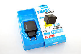 СЗУ-USB Sertec ST-1050 18W/3.0A 1 Usb (Quick Charge 3.0) Black