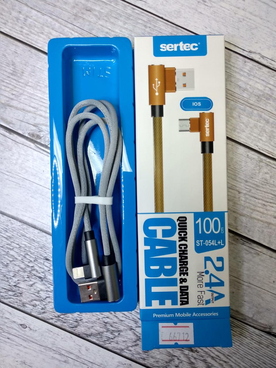 Кабель Usb-cable iPhone Sertec ST-054L+L 2.4A 1m (Г-образный, метал. коннектор, круглый) Grey