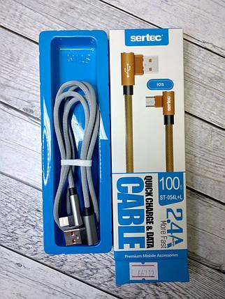 Кабель Usb-cable iPhone Sertec ST-054L+L 2.4A 1m (Г-образный, метал. коннектор, круглый) Grey, фото 2