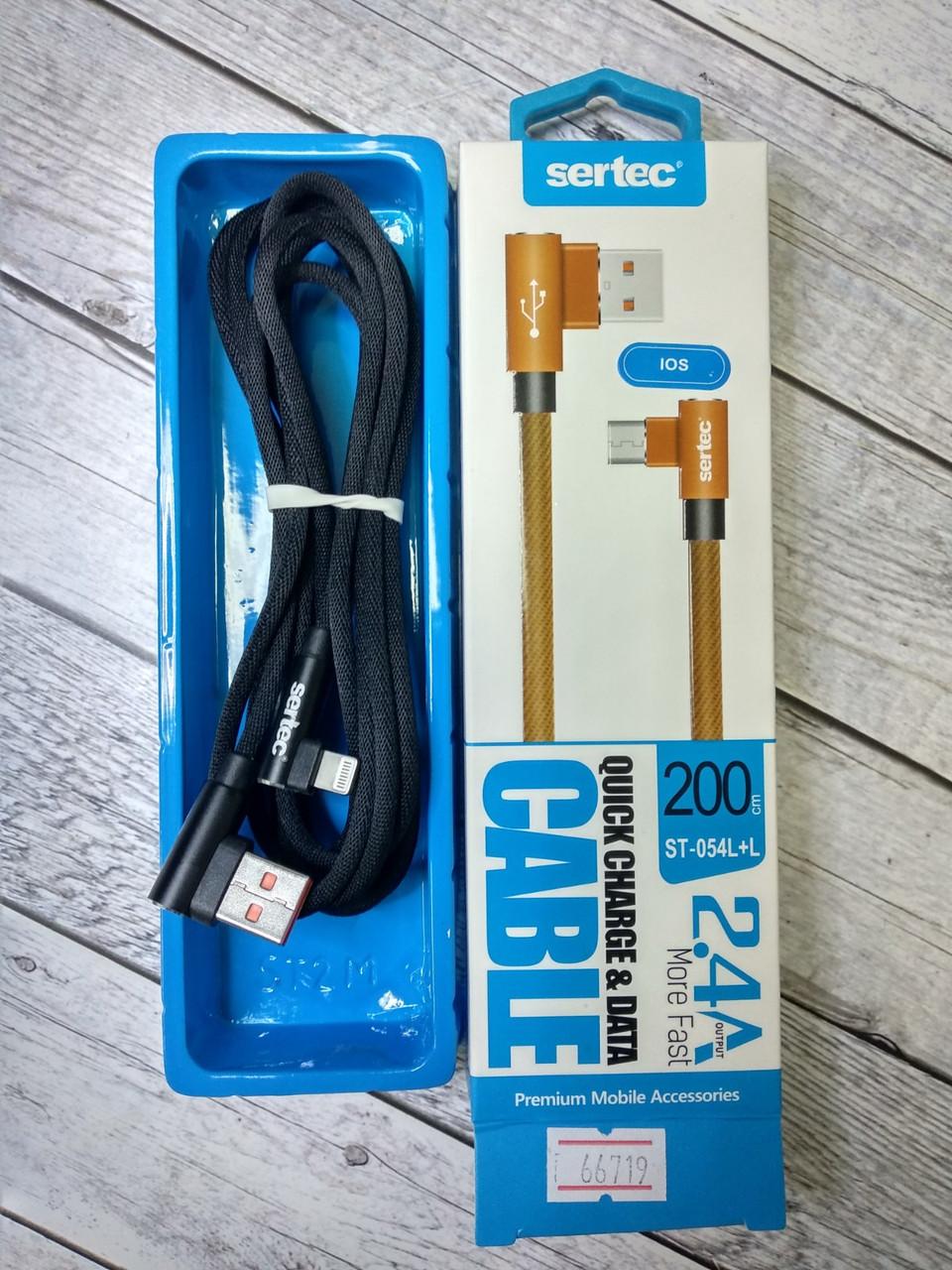 Кабель Usb-cable iPhone Sertec ST-054L+L 2.4A 2m (Г-образный, метал. коннектор, круглый) Black