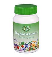 Для сосудов и сердца Полиэнзим - 3, 280 г, сосудистая формула - при анемии, гипертонии, стенокардии, варикозе