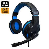 Игровые наушники E-LISTEN G1 с микрофоном Black/blue (геймерские)