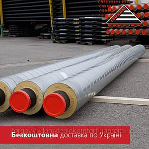 Стальная предизолированная труба в СПИРО оболочке 38/110