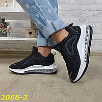 Кроссовки аирмаксы на амортизаторах силиконовой подушке черные, фото 1