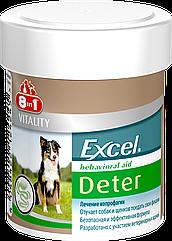 Препарат 8 in 1 Excel Deter Coprophagia для собак, отучение поедания экскрементов, 100 шт