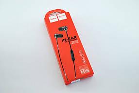 Гарнитура Hoco M16 (микрофон,круглый шнур) Black