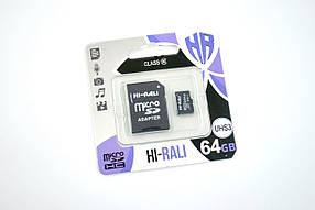 Карта памяти Micro SD 64Gb Hi-Rali Class 10 с ад. (UHS-3)