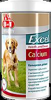 Минеральная добавка 8 in 1 Excel Calcium для собак, с кальцием и витамином D, 1700 шт